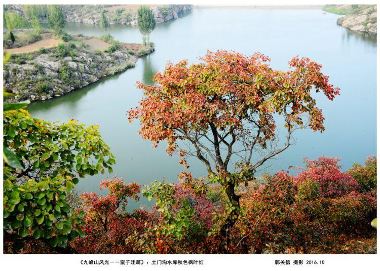 【汝州景点】九峰山风景区蛮子洼风光